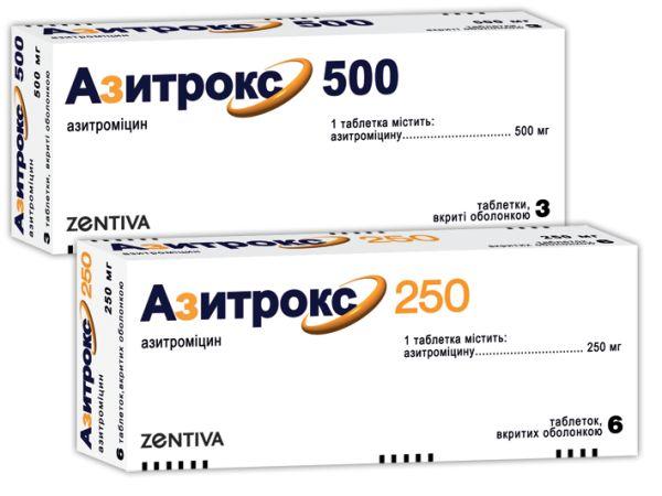 АЗИТРОКС 500 інструкція із застосування