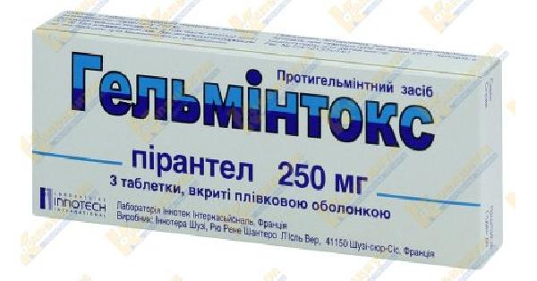 helmintox image