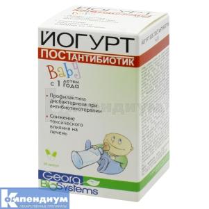 Йогурт Baby postantibiotik инструкция по применению