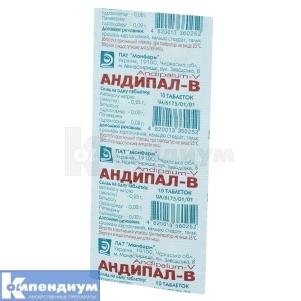 АНДИПАЛ-B инструкция по применению