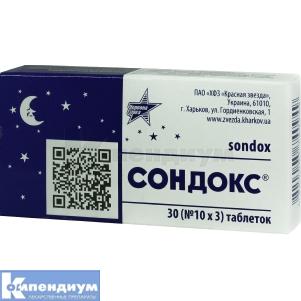 Сондокс инструкция по применению