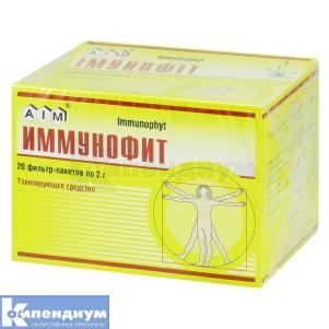 Иммунофит инструкция по применению