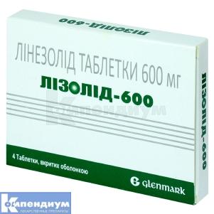 ЛИЗОЛИД-600