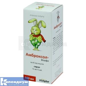АМБРОКСОЛ-ВИШФА инструкция по применению