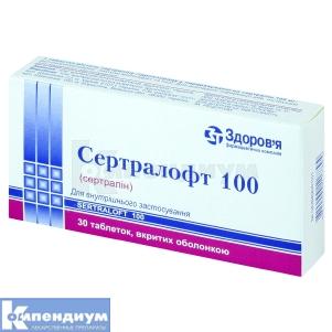 СЕРТРАЛОФТ инструкция по применению