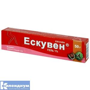 ЭСКУВЕН