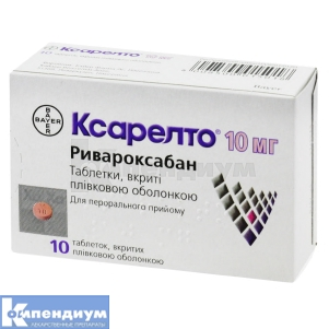 Ксарелто 10 мг инструкция по применению