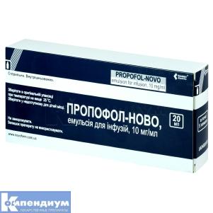 Пропофол-Ново инструкция по применению