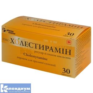 ПМС-холестирамин регуляр со вкусом апельсина инструкция по применению