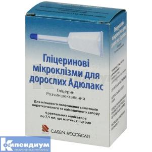 Глицериновые микроклизмы для взрослых адюлакс инструкция по применению