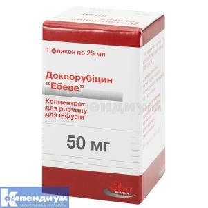 Доксорубицин «Эбеве» инструкция по применению
