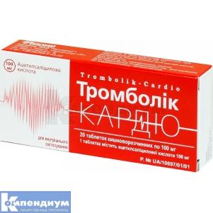 ТРОМБОЛИК-КАРДИО инструкция по применению
