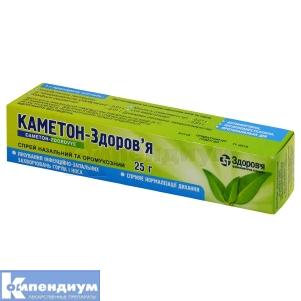 Каметон-Здоровье инструкция по применению