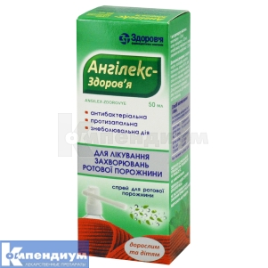 Ангилекс-Здоровье