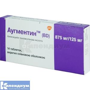 Аугментин