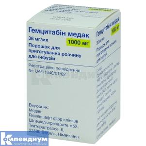 Гемцитабин Медак