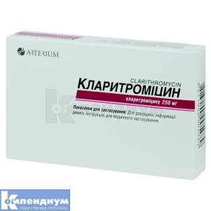 Кларитромицин инструкция по применению