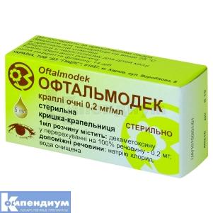 Офтальмодек инструкция по применению