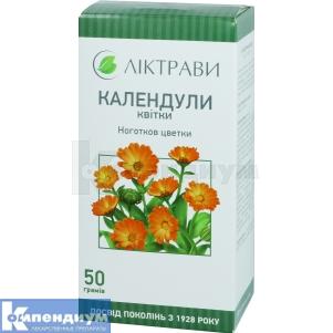 Календулы цветки