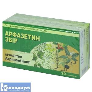 Арфазетин инструкция по применению
