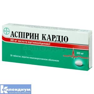 АСПИРИН КАРДИО инструкция по применению