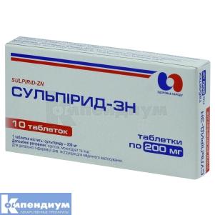Сульпирид-ЗН