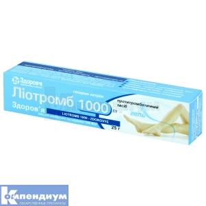 ЛИОТРОМБ 1000-ЗДОРОВЬЕ
