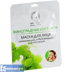 Лифтинг-маска для лица Виноградные косточки инструкция по применению