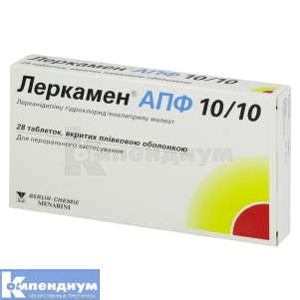 Леркамен АПФ