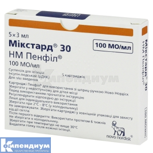 МИКСТАРД 30 НМ