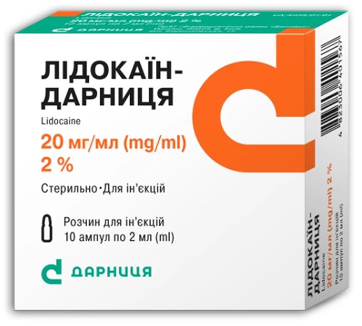 Лидокаин инструкция по применению