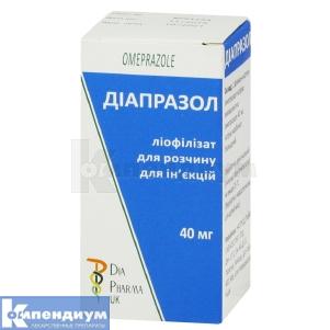 Диапразол