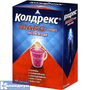 Колдрекс Максгрип со вкусом лесных ягод инструкция по применению