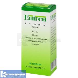 Эпиген интим