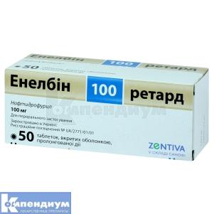 ЭНЕЛБИН 100 РЕТАРД