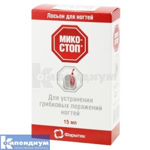 Микостоп лосьон для ногтей, Фармтек