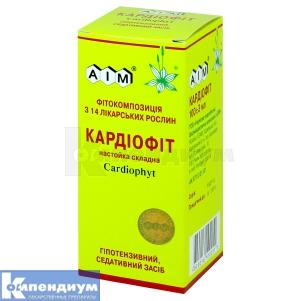 Кардиофит
