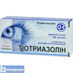 ТИОТРИАЗОЛИН капли глазные инструкция по применению