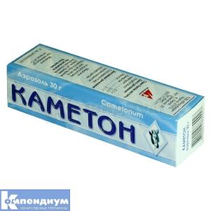 КАМЕТОН