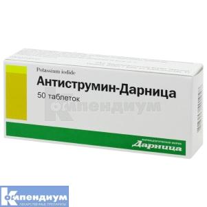 АНТИСТРУМИН-ДАРНИЦА