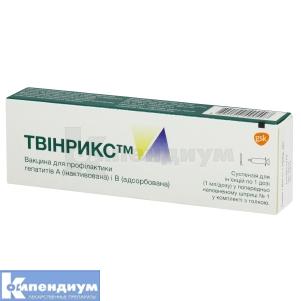 ТВИНРИКС вакцина для профилактики гепатитов А