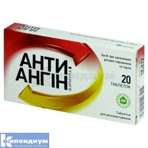 АНТИ-АНГИН ФОРМУЛА