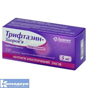 Трифтазин-Здоровье инструкция по применению