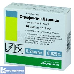 СТРОФАНТИН-ДАРНИЦА