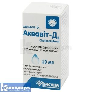 АКВАВИТ-Д3