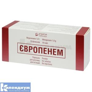 ЕВРОПЕНЕМ