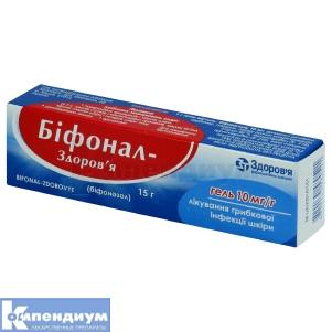 Бифонал-Здоровье