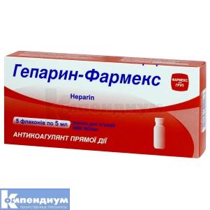 Гепарин-Фармекс инструкция по применению