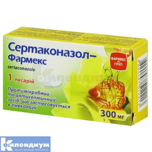 Сертаконазол-Фармекс
