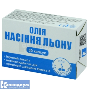 Льна масло